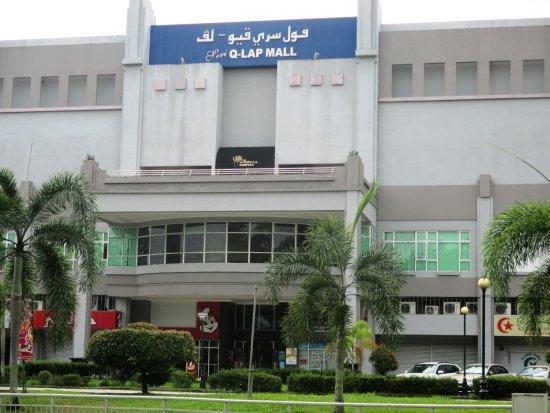 Seri Q-lap Mall