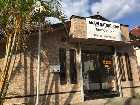 Amami, Japón: Office