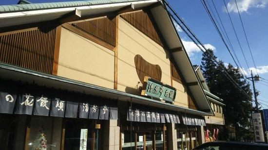 Seihotei