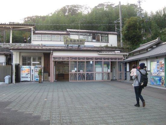 Matsushima Kaigan Ekimae V Information Center