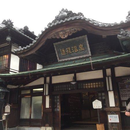 Dogo Onsen Honkan Photo