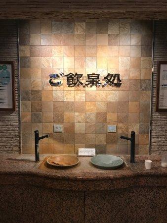 Osaka dai ichi hotel booking