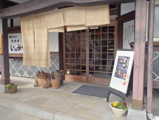 Nagaokakyo, Japan: 玄関口