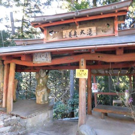 Otaki-machi, Japan: photo1.jpg