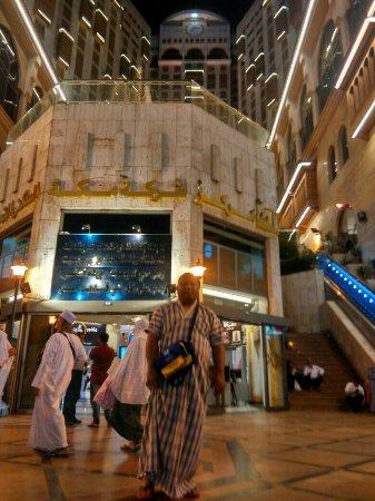 Makkah Millennium Hotel: IMG-20171207-WA0144_large.jpg