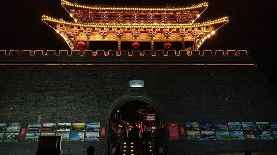 Yangzhou, China: IMG_20171213_181622_large.jpg