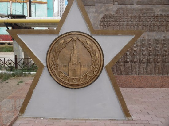 Memorial Complex of the Soldier of Tyimaady: star
