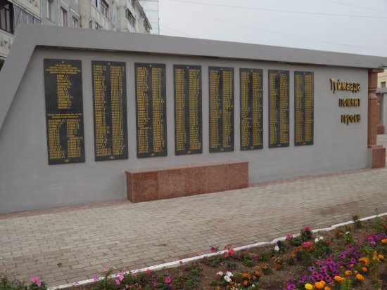 Yakutsk, Rusia: wall of names