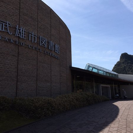 Takeo City Library Photo
