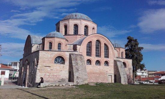 Monastery of Panagia Kosmosotira