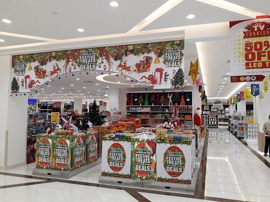 Lulu Shopping Centre