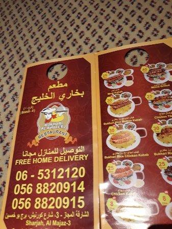 Bukhari Al Khaleej Restaurant