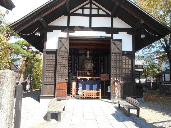 Foto de Hida Furukawa Matsuri Hall