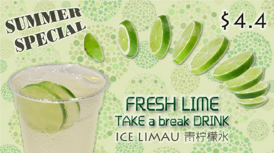 North Ryde, Αυστραλία: Fresh lime drink