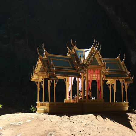 Kui Buri, Thailand: photo4.jpg