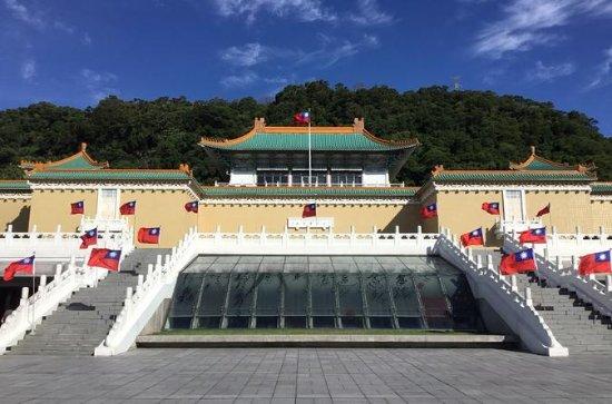 Tour pela cidade de meio dia em Taipei