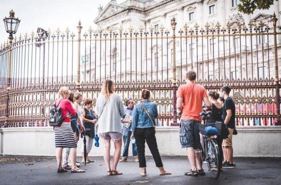 Kleine Gruppen Shades Tour in Wien
