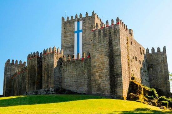 Braga & Guimarães Tour ...