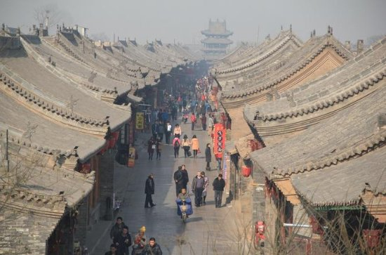 Private Cultural Tour A : Pingyao...