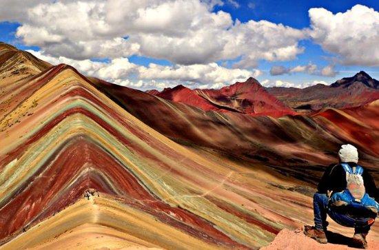 Rainbow Mountain 1 Tag Private Tour