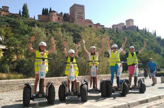 Segway Tour Granada (1hr 15min)