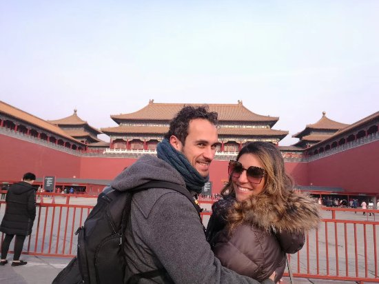 Beijing Royal Tours