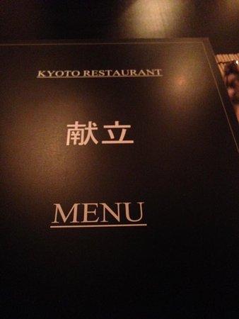 Best Japanese Restaurant In Mobile Al