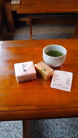 国立市, 東京都, 紀伊国屋谷保店には喫茶スペースあり。