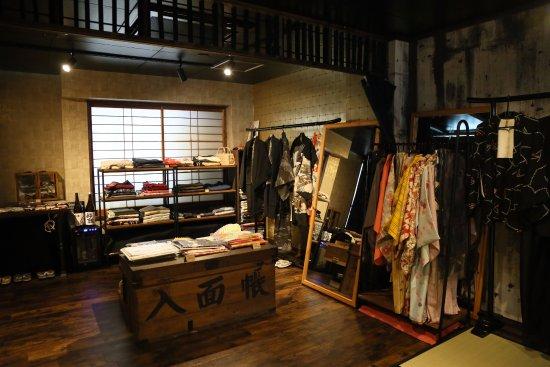 Kimono Atelier Akane