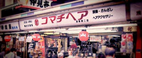 Komachi Hair 02 Asakusa Nakamise St