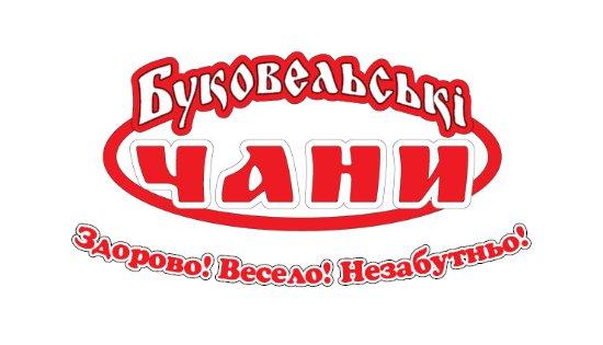 Bukovelski Chany