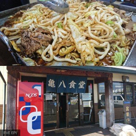 Kameyama, اليابان: 焼うどん(焼肉・うどん・野菜)と亀八食堂の外観