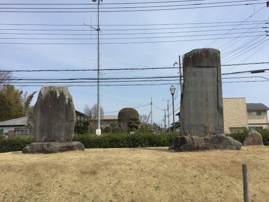 Sato Taizen Shunkai Monument