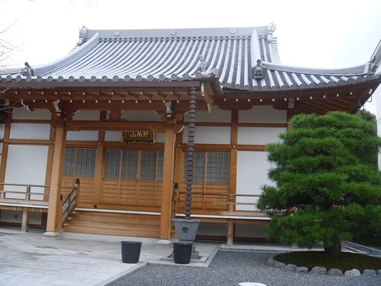 Goshin-ji Temple