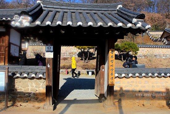 Andong, Korea Selatan: 임청각 입구