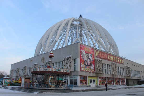 Yekaterinburg State Circus : Цирк