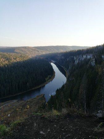 Perm Krai, Ρωσία: Усьвинские столбы