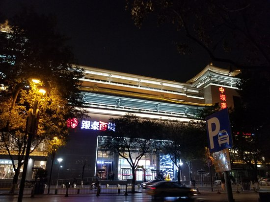Yintai central Square