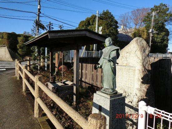 Fujita Toko Birthplace