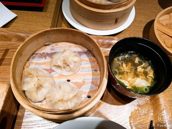 Taiwan Xiao Long Bao Namba City Image