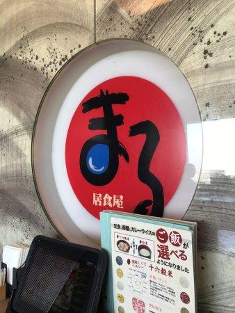 Izumisano, Japão: 居酒屋です