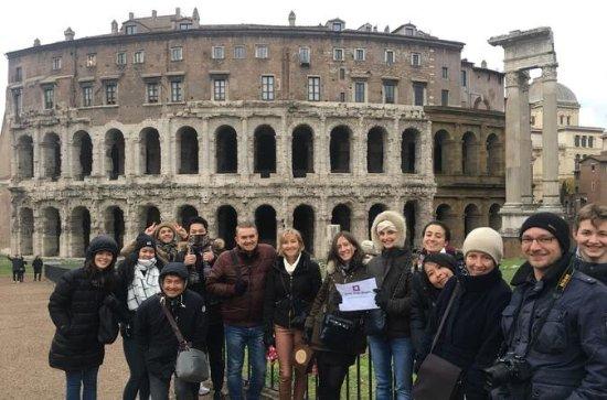 Jewish Ghetto and Trastevere tour...
