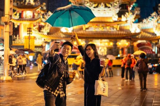 Private Taipei Nights & Lights Tour
