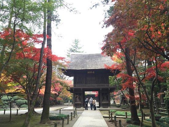 Heirin-ji Temple: photo0.jpg