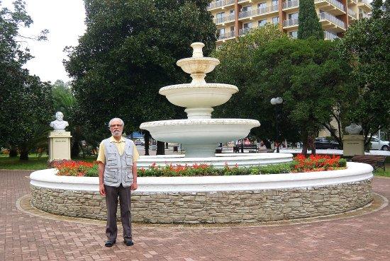 Парк Имени М.В. Фрунзе