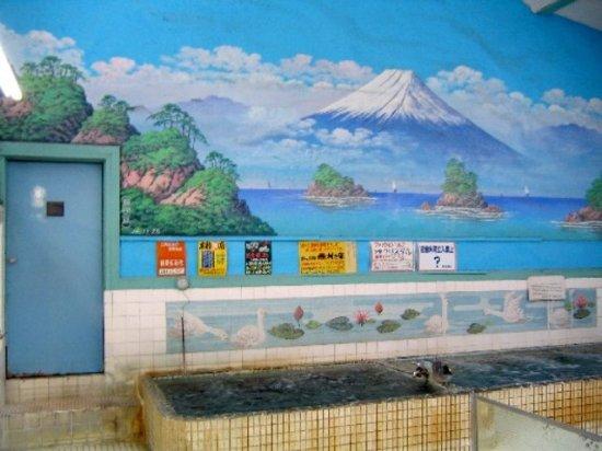 Kodaira Bathhouse