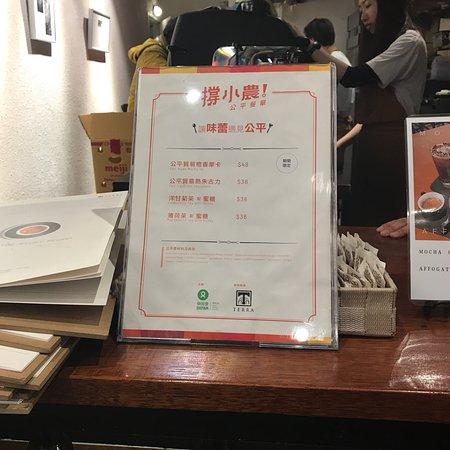 Terra Coffee House: photo1.jpg