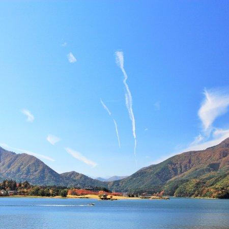 Lake Kawaguchi Ohashi Bridge: photo0.jpg