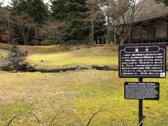 Motsu-ji Temple: 発掘で甦った鑓水