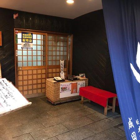 Ibaraki, Japan: photo6.jpg
